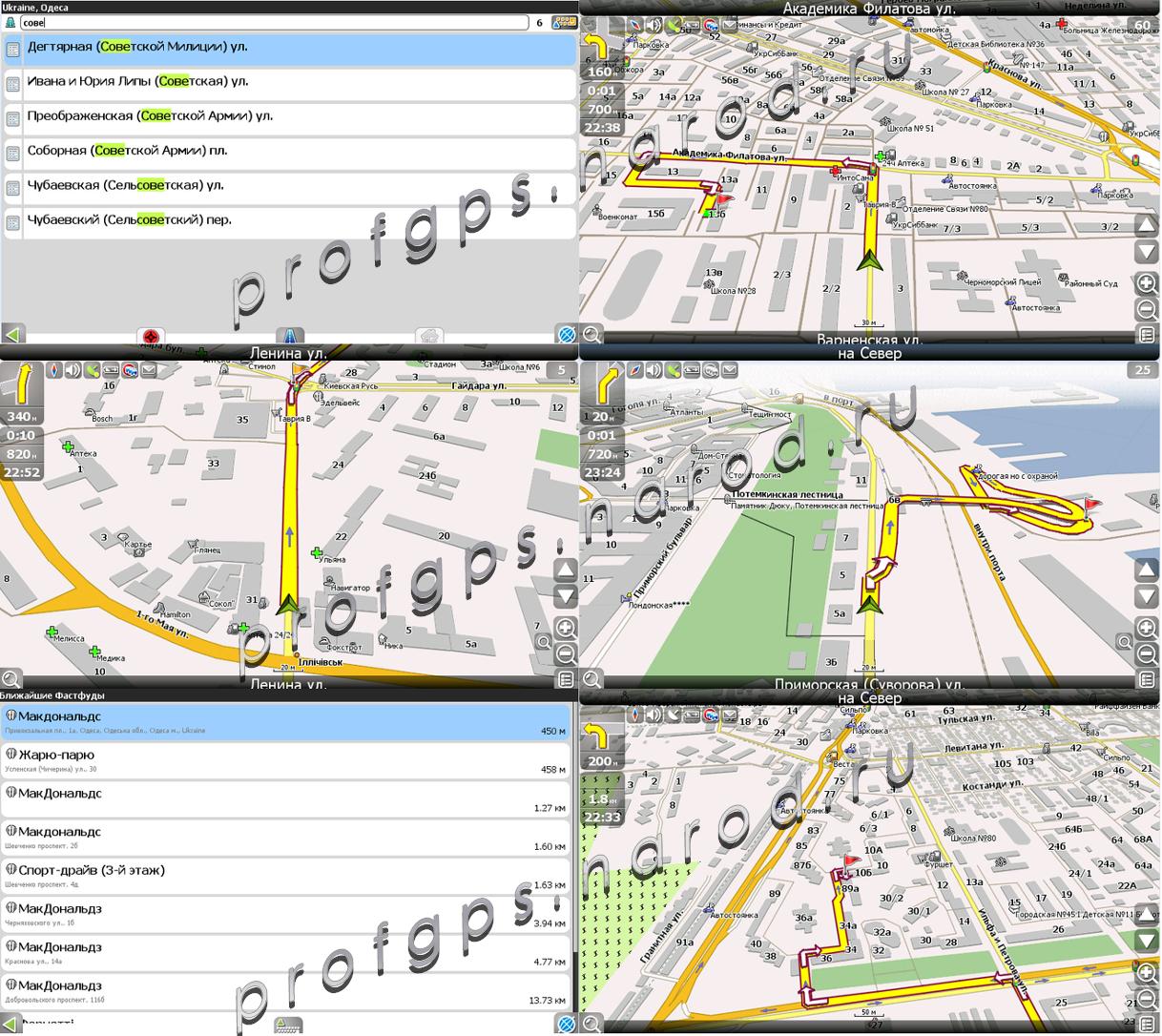 Как сделать индексацию карт навител